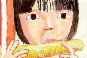 MOAコンクール 銀賞受賞
