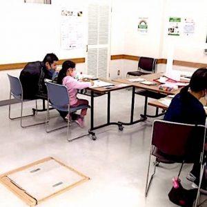本日、ヨークカルチャーセンター府中店のお教室を開講しました!